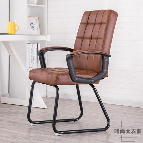 電腦椅家用懶人辦公椅職員椅會議椅座椅靠背椅子