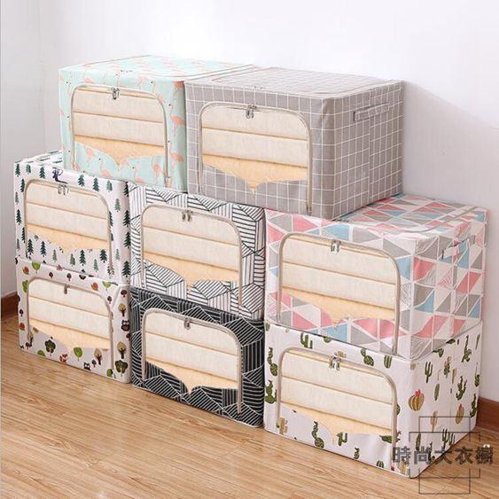 棉麻衣柜收納箱布藝有蓋折疊儲物盒衣物收納