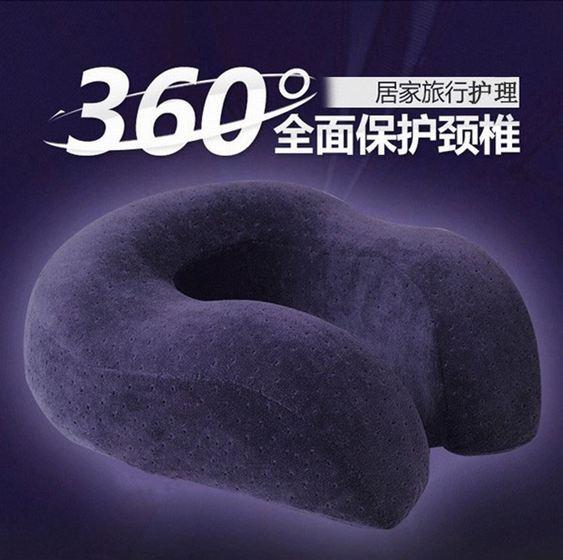 u形枕定制U型枕頭護頸枕護勁枕飛機開車旅行枕午休枕頭護頸椎