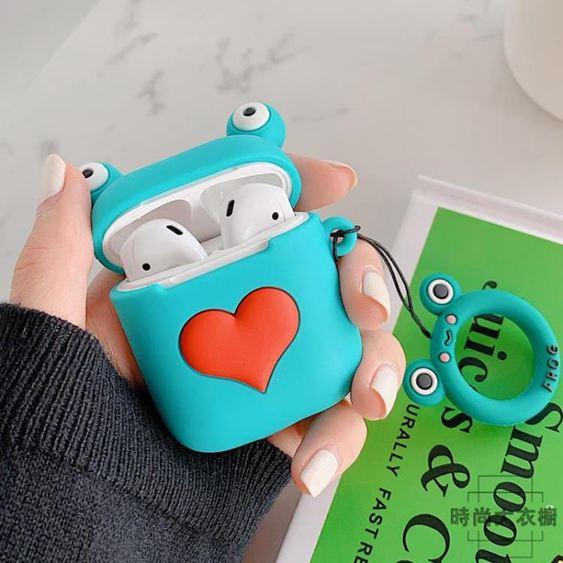 airpods保護套蘋果藍牙耳機盒子硅膠殼掛繩可愛