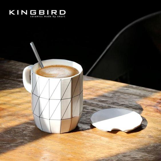 北歐陶瓷杯子咖啡茶杯簡約馬克杯帶蓋勺大容量辦公室水杯創意成人