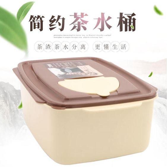 家用塑料茶渣桶茶水桶功夫茶具茶道配件茶臺方形茶桶排水桶垃圾桶
