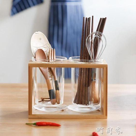 日式玻璃竹架雙筒瀝水筷子筒筷子架筷子盒廚房置物ZW-3