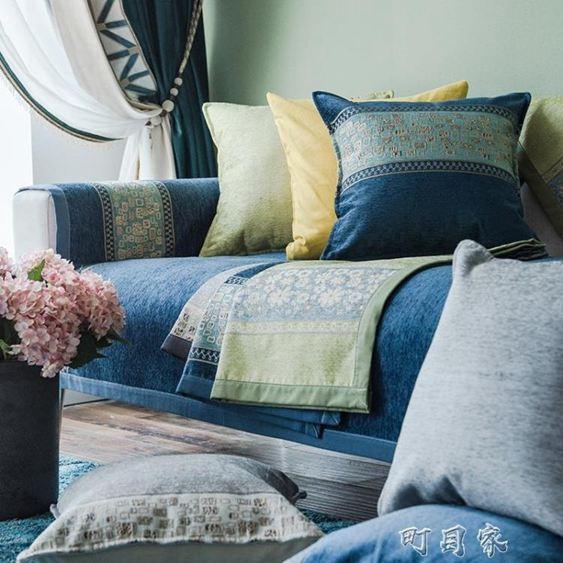 沙發墊涼墊夏防滑沙發坐墊四季通用現代簡約客廳全包沙發套罩巾夏