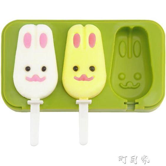 雪糕模具家用自制硅膠可愛做冰糕冰棒冰棍的冰淇淋模具