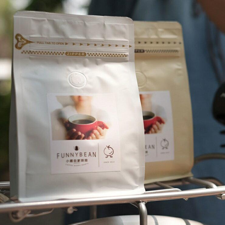 瓜地馬拉 安提瓜 貝拉卡摩那 花神 半磅咖啡豆 [新鮮烘焙X手工嚴選]