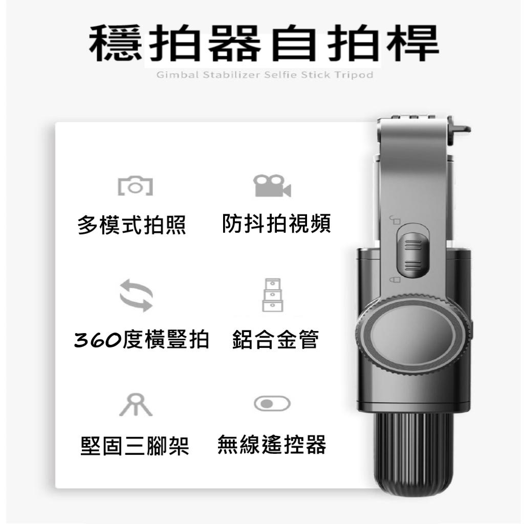 單軸手機穩定器自拍桿防抖云臺平衡藍牙遙控自拍桿直播單軸拍攝跨境自拍棒