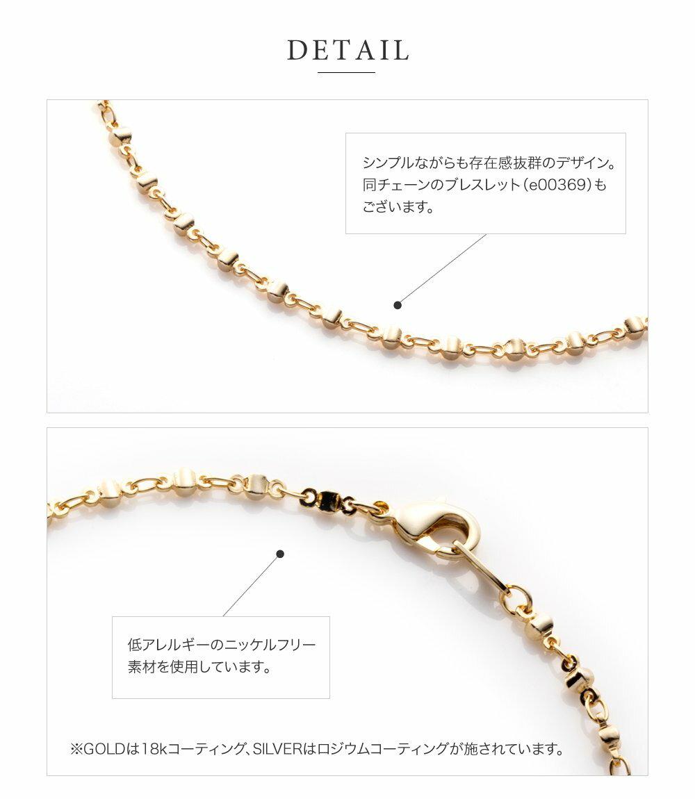日本Cream Dot  /  簡約長項鍊  /  e00363  /  日本必買 日本樂天代購  /  件件含運 4