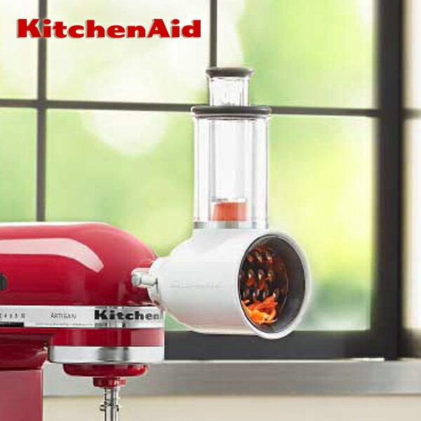 KitchenAid 蔬菜切絲切片器 適用 KitchenAid所有攪拌機