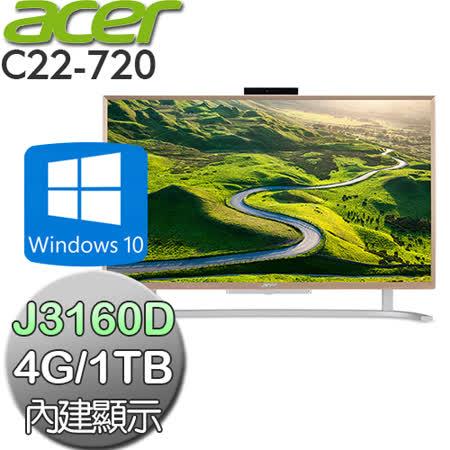 開學季促銷:Acer AC22-720 J3160 22型 i3 雙核AIO超纖薄液晶電腦送無線鍵鼠組 促銷日期:2017/09/12~2017/09/30