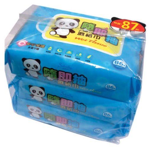 【適膚克林】濕紙巾86抽 3包/袋 0