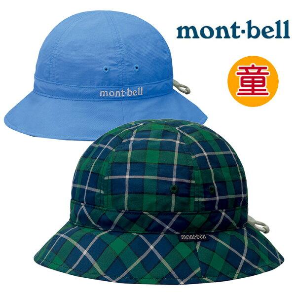 【mont-bell日本】WICKRON兒童遮陽帽雙面戴圓盤帽防曬帽深海軍藍/1118353