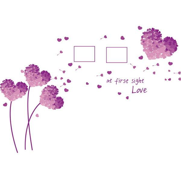 BO雜貨【YV4173-1】創意可重覆貼壁貼室內佈置兒童房幼兒園紫色愛心草相框_AY7176D