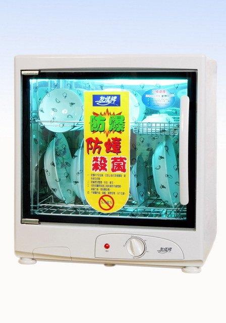 【友情牌】兩層紫外線烘碗機 PF-632 (福利品出清)