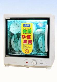 【友情牌】兩層紫外線烘碗機PF-632(福利品出清)