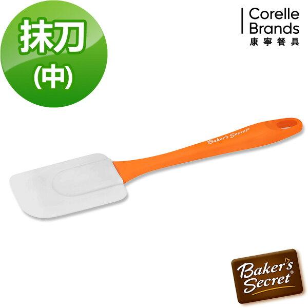BakersSecret矽膠抹刀(中)
