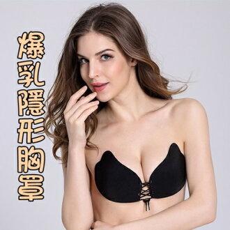 爆乳隱形胸罩nu bra-拉繩集中托高無痕無鋼圈女內衣2色73pp349【獨家進口】【米蘭精品】