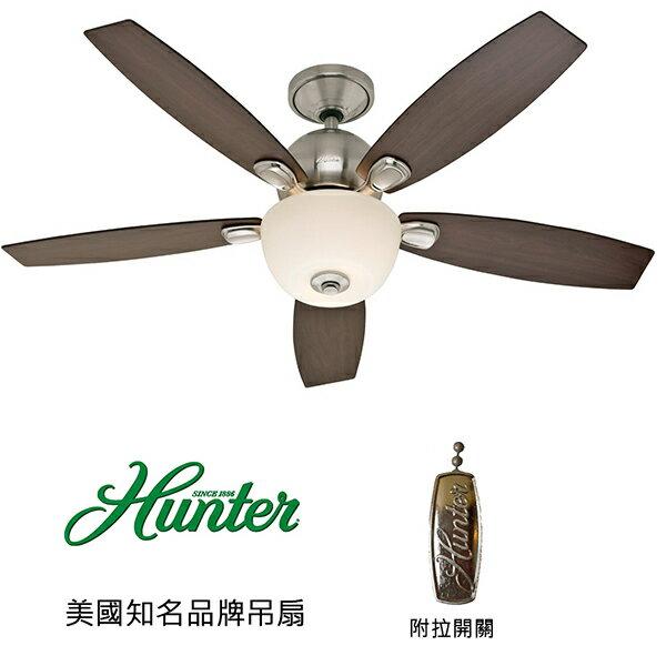 [top fan] Hunter Skyline #28704 52英吋吊扇附燈及拉開關-刷鎳色