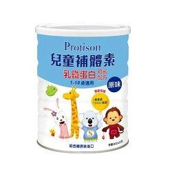 【補體素-兒童】初乳配方900g 原味 (單次購買6瓶隨貨加贈1瓶)