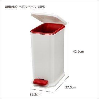 日本品牌【RISU】雙層腳踏式垃圾桶 13L