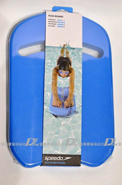 【登瑞體育】SPEEDO 成人競技型浮板 SD8016600309