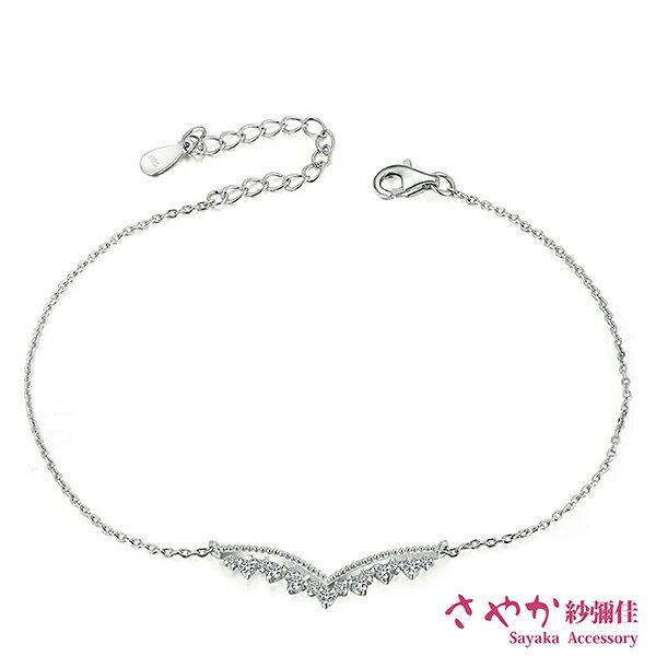 SAYAKA 日本飾品專賣:【Sayaka紗彌佳】腳鍊925純銀極戀光暈腳鍊頂極鋯石