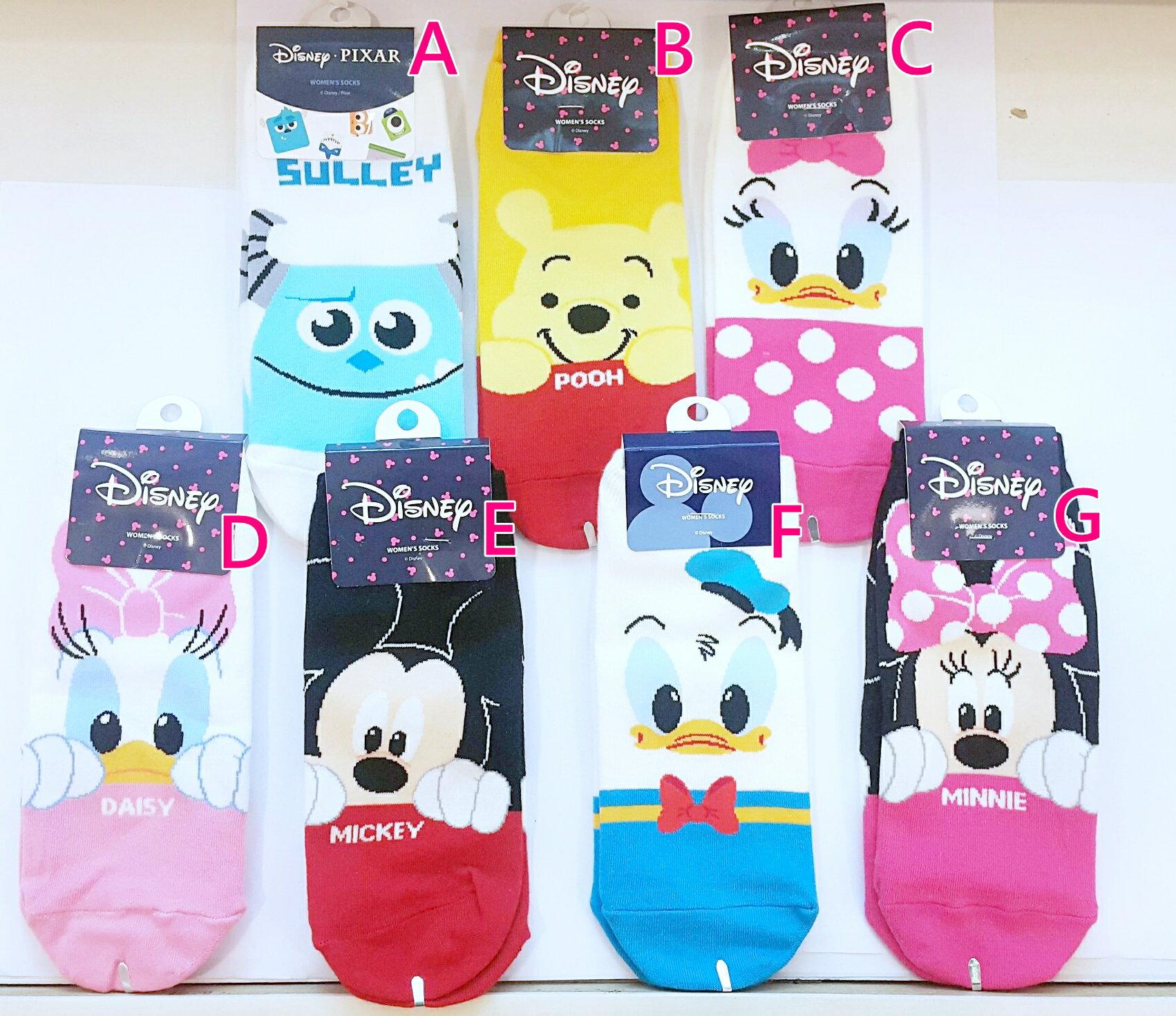 X射線【C190003】Disney 好朋友系列短襪(22-25cm)7款選1,大人/小孩短襪/船型襪/sanrio卡通/襪子