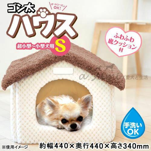 《日本MARUKAN》超小型犬用屋型挑高加厚睡窩(S號) DP-916 / 科技素材自熱保暖