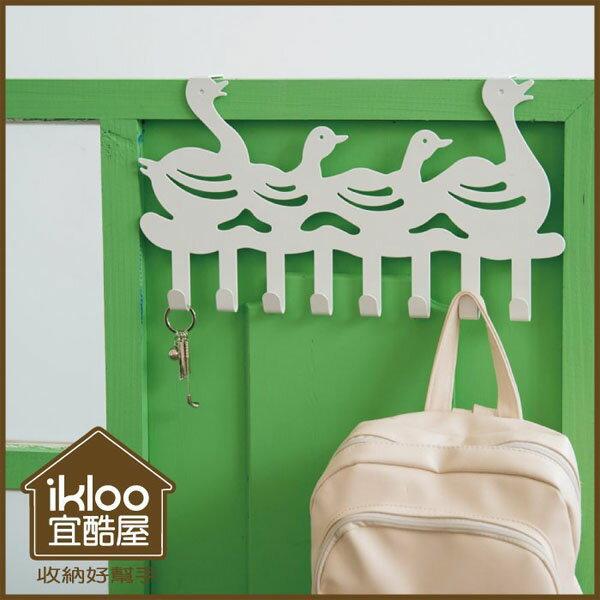 BO雜貨【YV9039】ikloo〜小鴨呱呱門後掛勾 天鵝一家門後掛勾 掛衣架 掛包包 掛