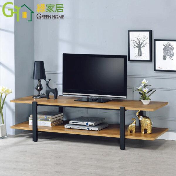 【綠家居】艾佩里時尚6尺工業風長櫃電視櫃
