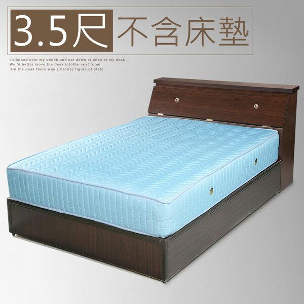 床組 單人床 床台 床架 房間組 臥室 《YoStyle》艾莉3.5尺單人床組(胡桃木紋)(床底+床頭箱)