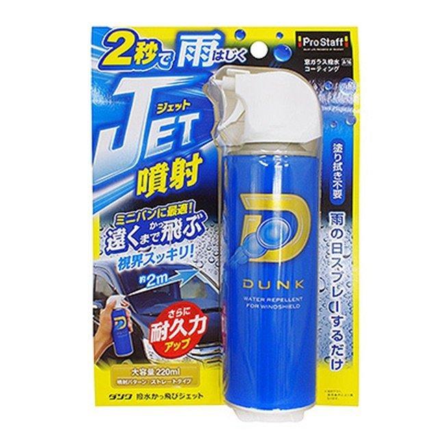 權世界@汽車用品 日本Prostaff 2秒速噴 車用玻璃撥水護膜劑(水滴不附著~視線清晰) 強力噴射耐久型 A-16