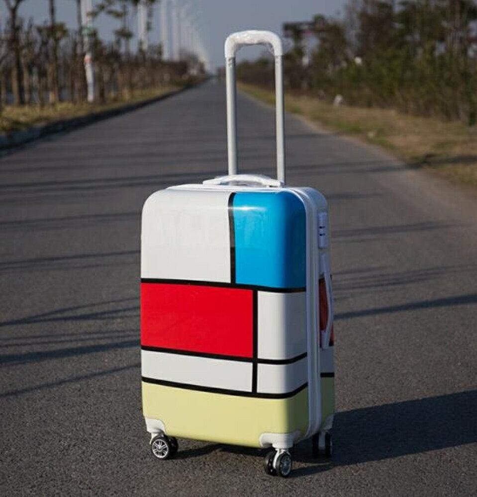 旅行箱 時尚潮流個性男女萬向輪鏡面拉桿密碼旅行李登機箱 印象部落