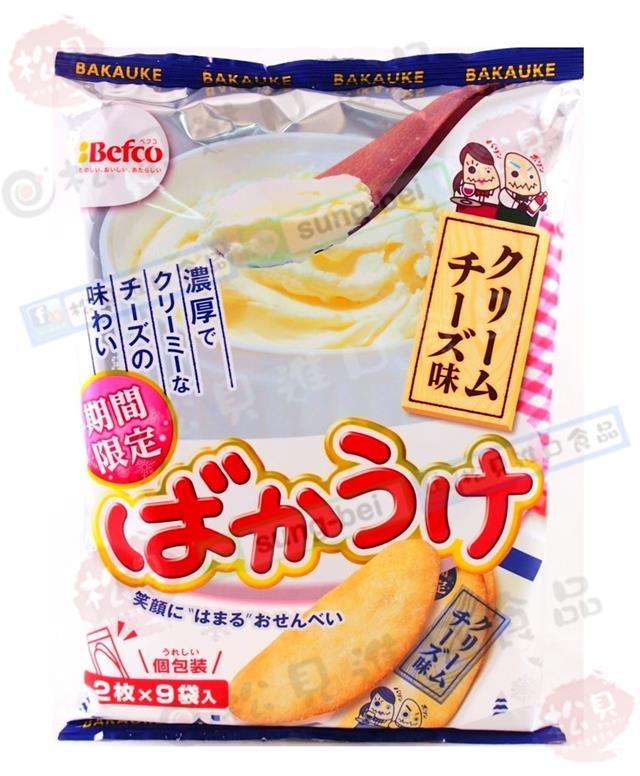 《松貝》栗山牛奶起司米果72g【4901336159652】