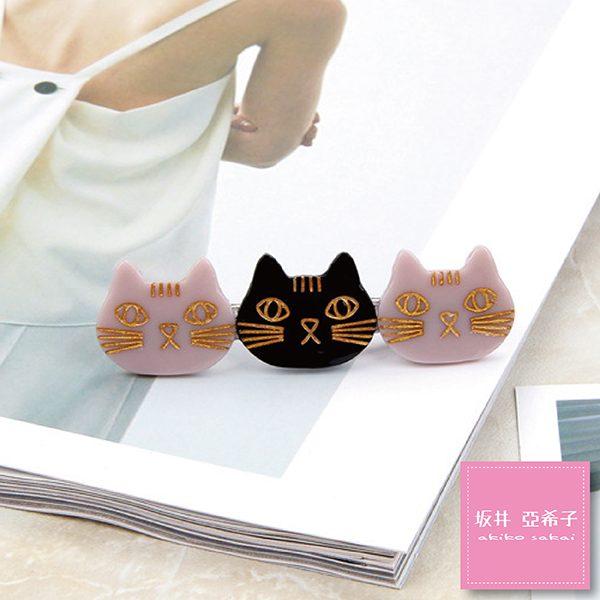 『坂井.亞希子』小貓兩三隻髮夾