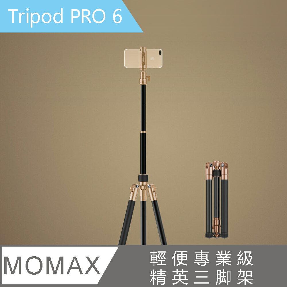【MOMAX】Tripod Pro 6 輕量鋁合金精英三腳架TRS6