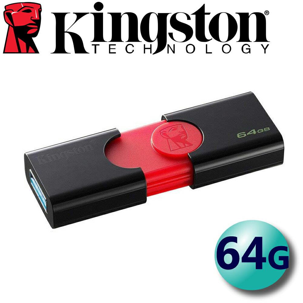 Kingston 金士頓 64GB DT106 DataTraveler 106 USB3.1 隨身碟 - 限時優惠好康折扣
