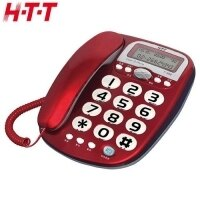 台灣哈理 HTT 來電顯示有線電話 HTT-689