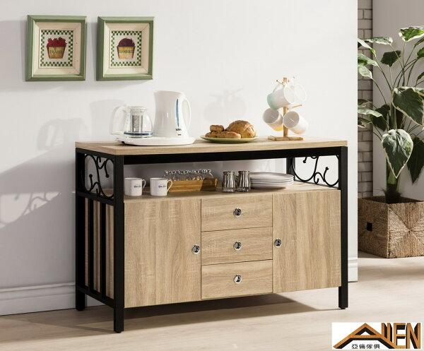 亞倫傢俱*尼克浮雕木紋4尺餐櫃