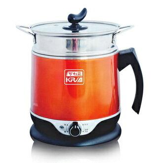 《買多更優惠》【可利亞 KRIA】多功能美食蒸煮兩用鍋KR-D029