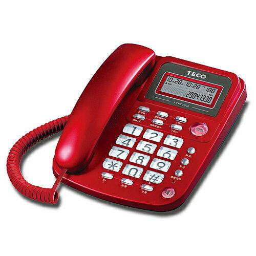 TECO 東元 來電顯示有線電話(XYFXC002)【康鄰超市】