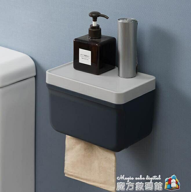 廁所紙巾盒防水免打孔多功能浴室壁掛式衛生間手紙盒創意紙巾架