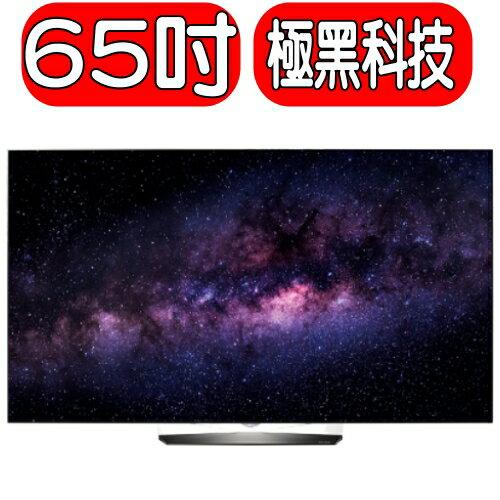 《特促可議價》LG樂金【65E6T/OLED65E6T】《65吋》電視