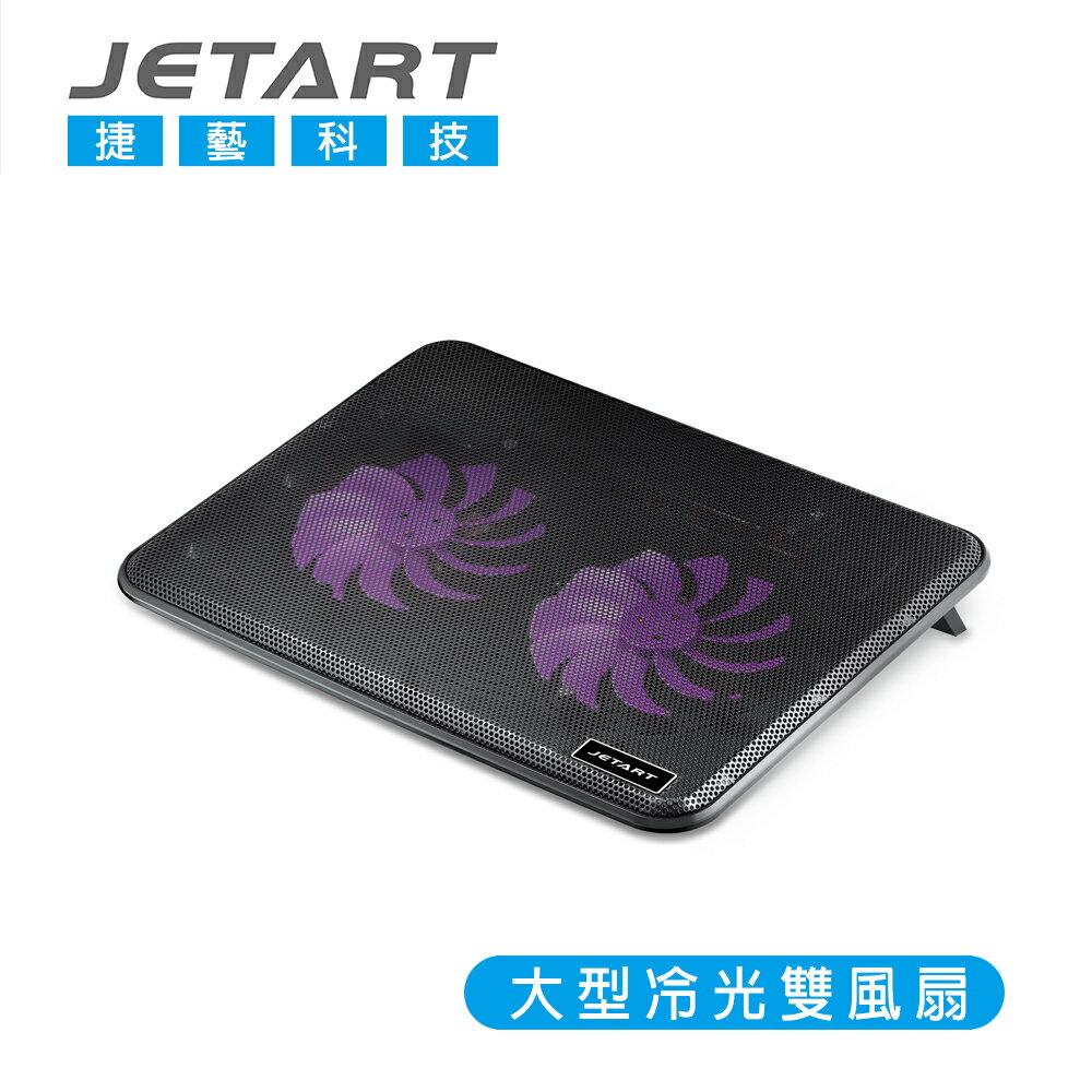 【宏華資訊廣場】JETART CoolStand M1 超靜音筆電散熱墊 NPA260