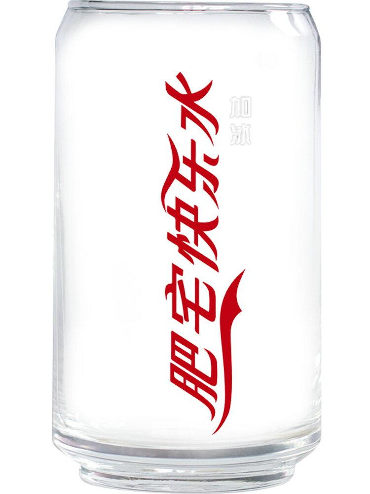 肥宅快樂水玻璃杯馬克杯動漫周邊二次元學生誠信肥宅水杯