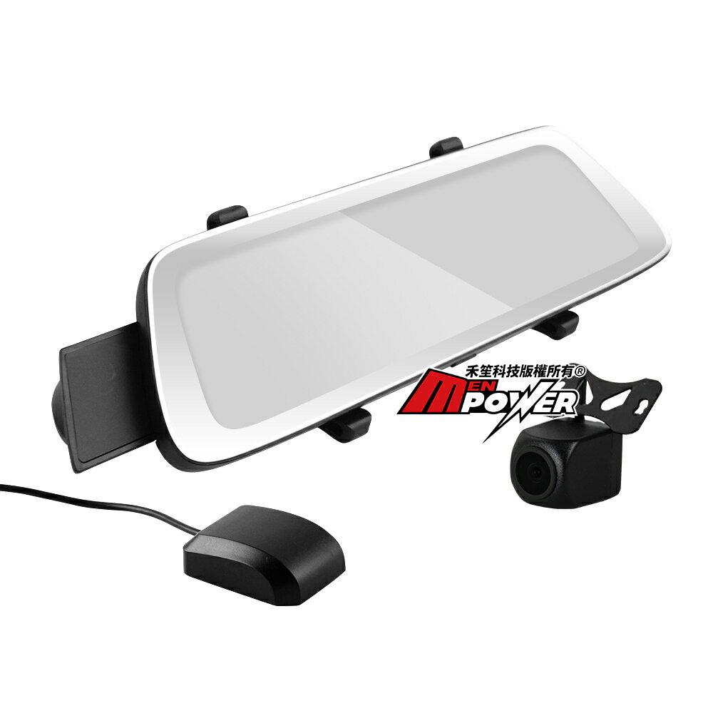 【送16G卡+泰山門市安裝】發現者 X30D SONY夜視 雙鏡1080P TS碼流 GPS流媒體電子後視鏡 行車紀錄器【禾笙科技】