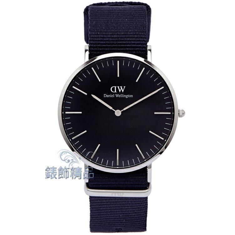 【錶飾精品】現貨 Daniel Wellington 瑞典DW手錶 DW00100149 銀 CORNWALL 黑色尼龍錶帶40mm全新原廠正品 生日 情人節 禮物 禮品