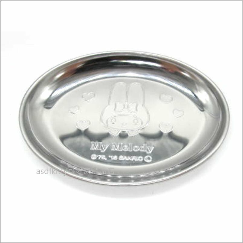 asdfkitty可愛家☆美樂蒂不鏽鋼迷你置物盤/小鐵盤/醬料碟-日本製