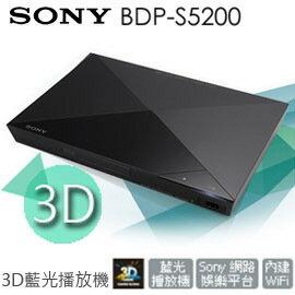 【福利出清】SONY BDP-S5200 3D藍光DVD播放機 Wifi 公司貨