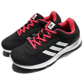 【ADIDAS】COSMIC W 運動鞋 慢跑鞋 女鞋 黑色(女)BB4351